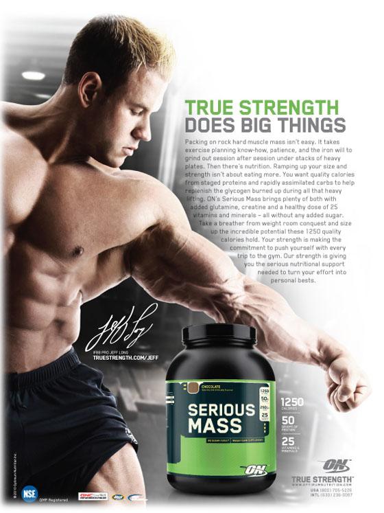 сывороточного протеина.  Если вам требуется эффективно увеличить вашу мышечную массу, то... яичного альбумина...